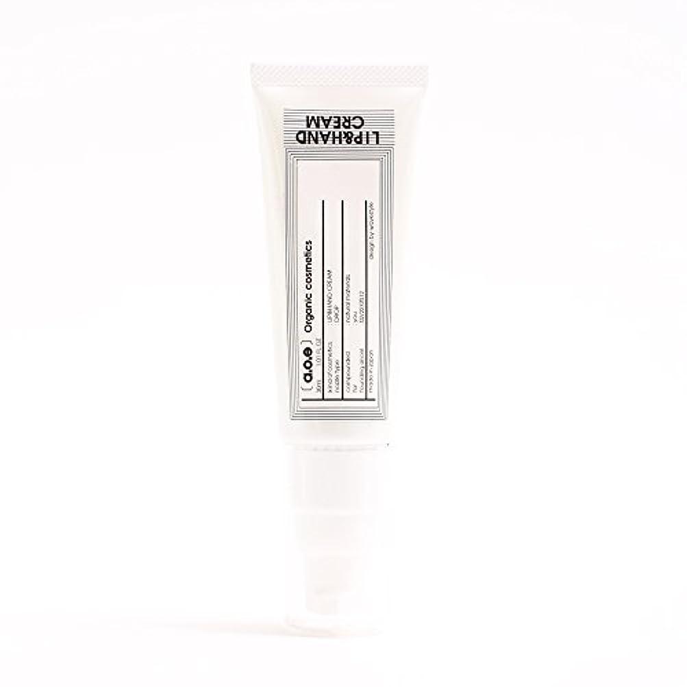 aoe 【無添加オーガニック】UVカット オイルリップ&ハンドクリーム/乾燥性敏感肌