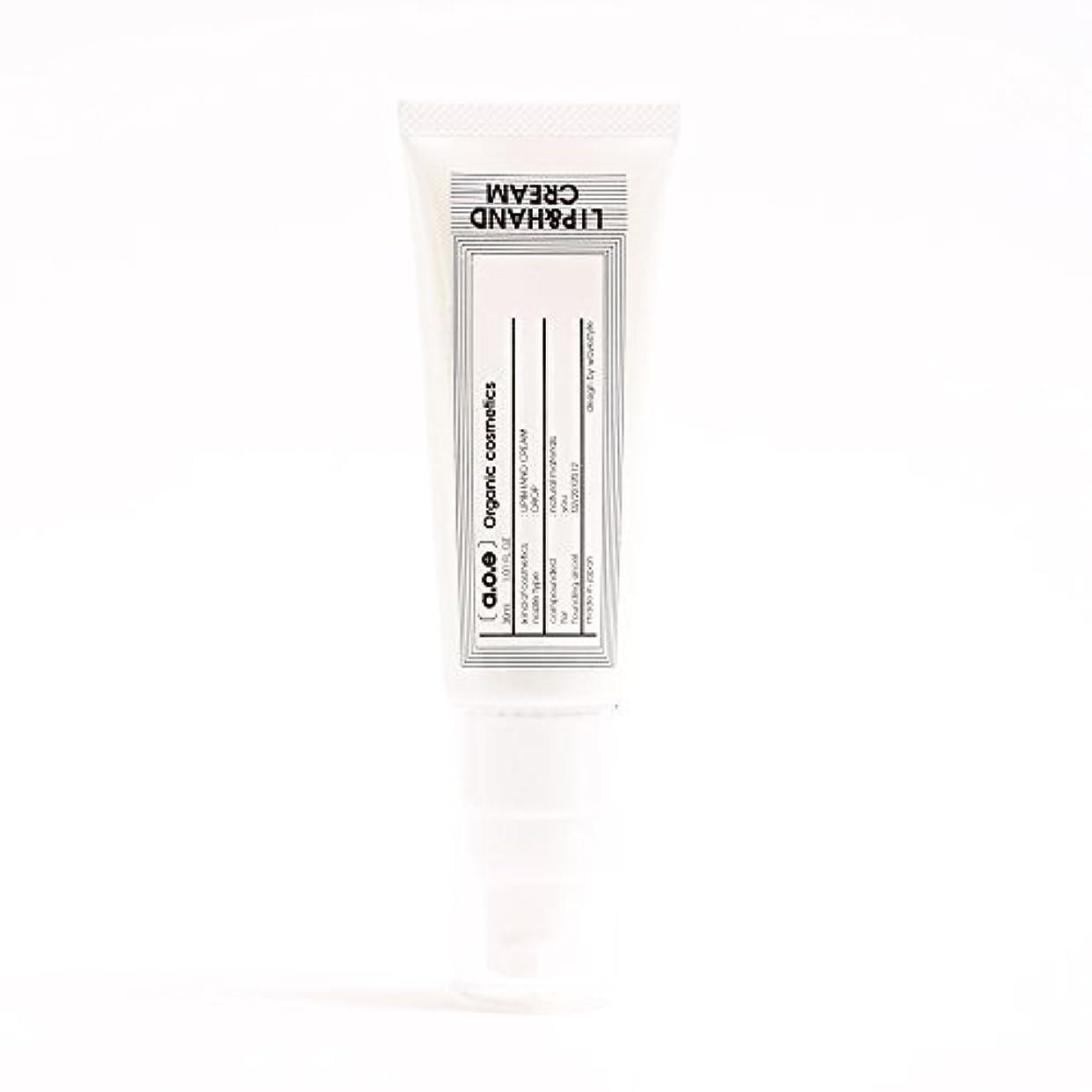 社会プラグ医師aoe 【無添加オーガニック】UVカット オイルリップ&ハンドクリーム/乾燥性敏感肌