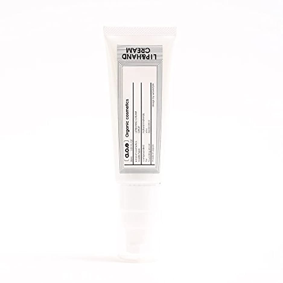 超高層ビルケージ現在aoe 【無添加オーガニックリップ】UVカット リップクリーム&ハンドクリーム/乾燥性敏感肌