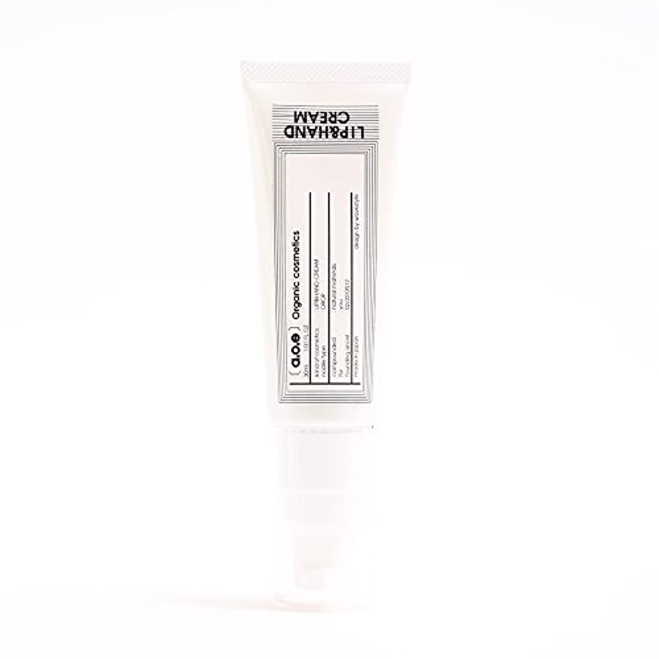 ホスト週末ファンシーaoe 【無添加オーガニック】UVカット オイルリップ&ハンドクリーム/乾燥性敏感肌