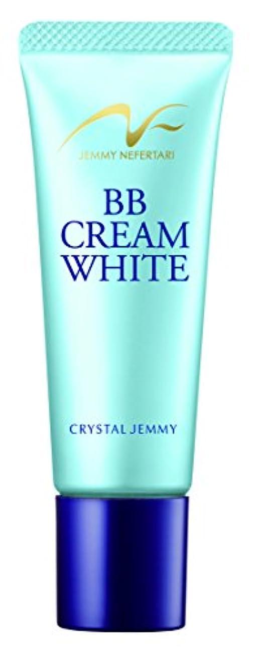 物質まっすぐエミュレーションクリスタルジェミー ジェミーネフェルタリ BBクリームホワイト[医薬部外品] 美白 UVケア BBクリーム ファンデーション 夏 チェンジ 中島香里