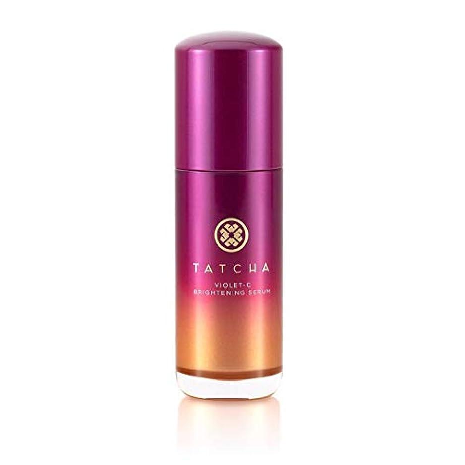 モード草有益なTATCHA Violet-C Brightening Serum (20% Vitamin C + 10% AHA) タチャ バイオレットC ブライトニング セラム 美容液 30ml