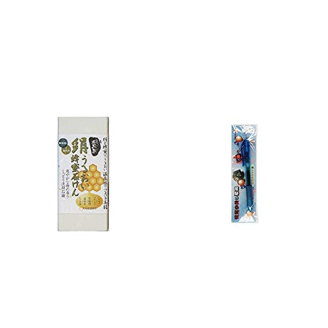 気がついて滑りやすいエクスタシー[2点セット] ひのき炭黒泉 絹うるおい蜂蜜石けん(75g×2)?さるぼぼ 癒しボールペン 【ブルー】
