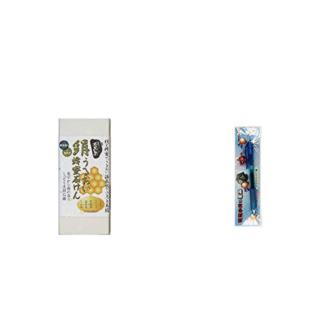 群衆リブ冗談で[2点セット] ひのき炭黒泉 絹うるおい蜂蜜石けん(75g×2)?さるぼぼ 癒しボールペン 【ブルー】