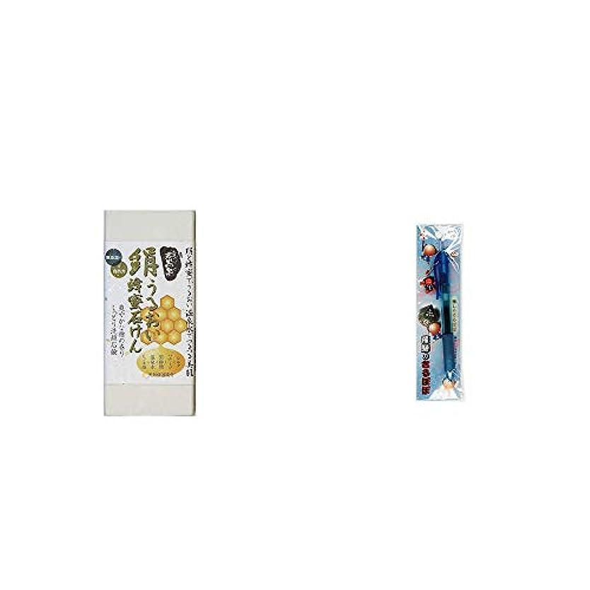 時制コードレス前兆[2点セット] ひのき炭黒泉 絹うるおい蜂蜜石けん(75g×2)?さるぼぼ 癒しボールペン 【ブルー】