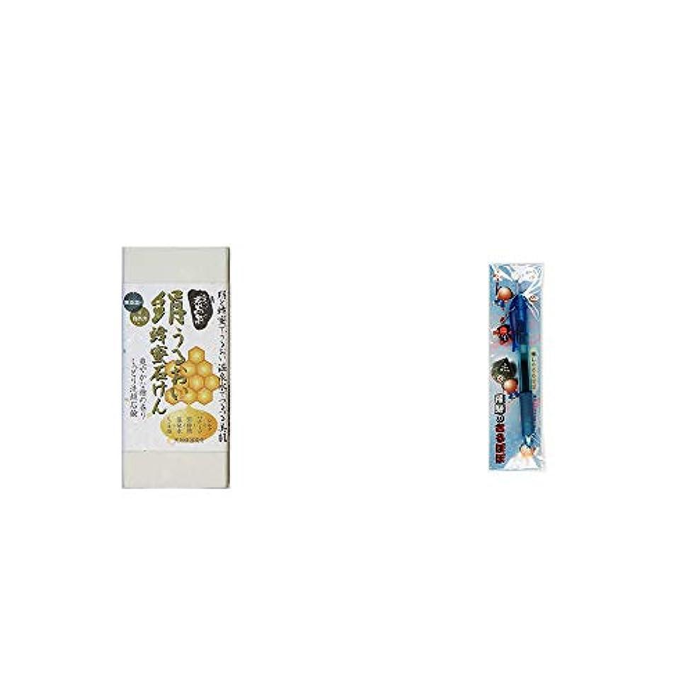 ハンカチ説教する結び目[2点セット] ひのき炭黒泉 絹うるおい蜂蜜石けん(75g×2)?さるぼぼ 癒しボールペン 【ブルー】