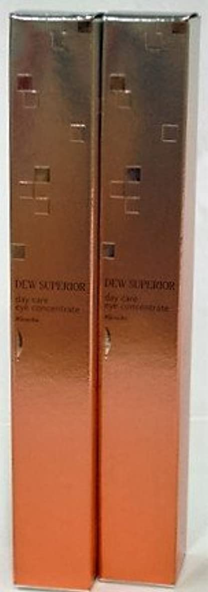 私のフィード郵便<お得な2本パック>DEWスペリア デイケアアイコンセントレート 3.5g入り×2本