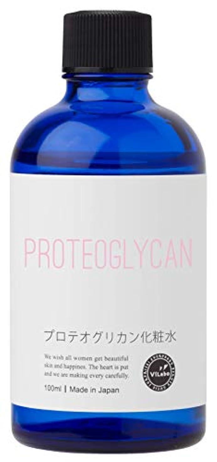プロテオグリカン化粧水-天然温泉水+高級美容成分の浸透型化粧水-品名:ハッピーローションEF ノンパラベン、アルコール、フェノキシエタノール、石油系合成界面活性剤無添加 (ボトルタイプ100ml)