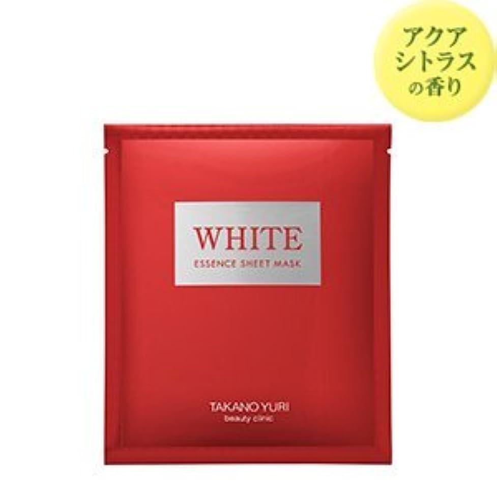 慈善アーク理容室たかの友梨ホワイトエッセンスシートマスク