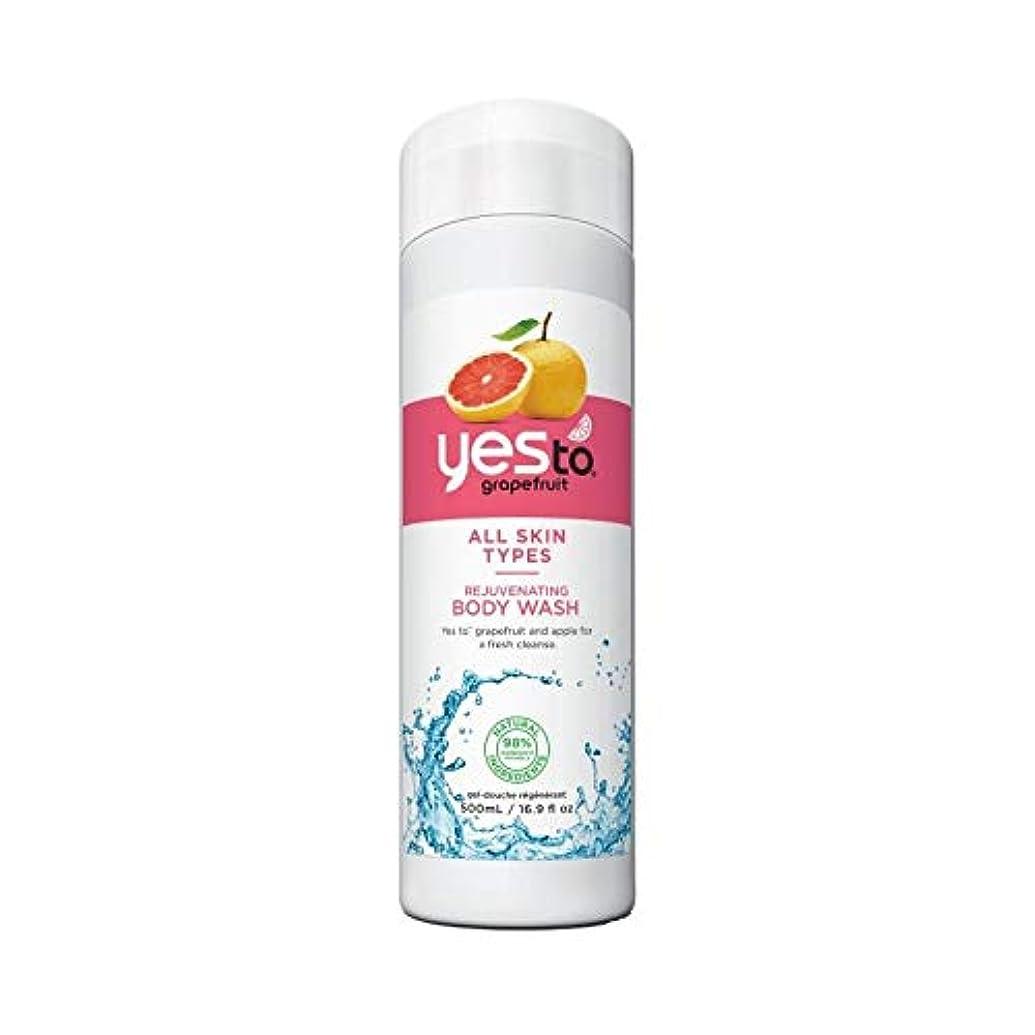[YES TO! ] はいグレープフルーツシャワージェル500ミリリットルへ - Yes To Grapefruit Shower Gel 500ml [並行輸入品]