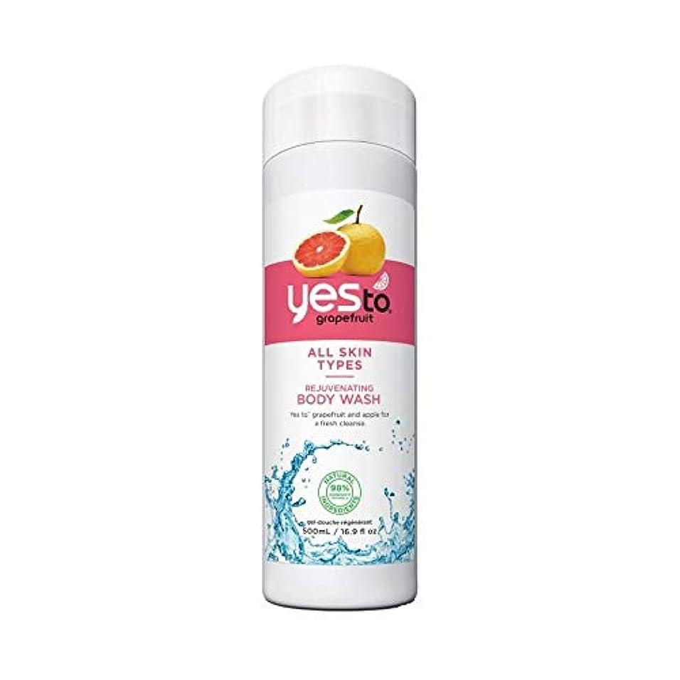 人に関する限り平らにするビーム[YES TO! ] はいグレープフルーツシャワージェル500ミリリットルへ - Yes To Grapefruit Shower Gel 500ml [並行輸入品]