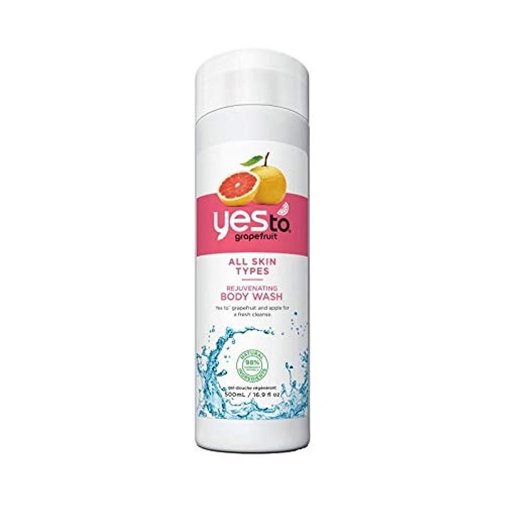の中でストローク放課後[YES TO! ] はいグレープフルーツシャワージェル500ミリリットルへ - Yes To Grapefruit Shower Gel 500ml [並行輸入品]