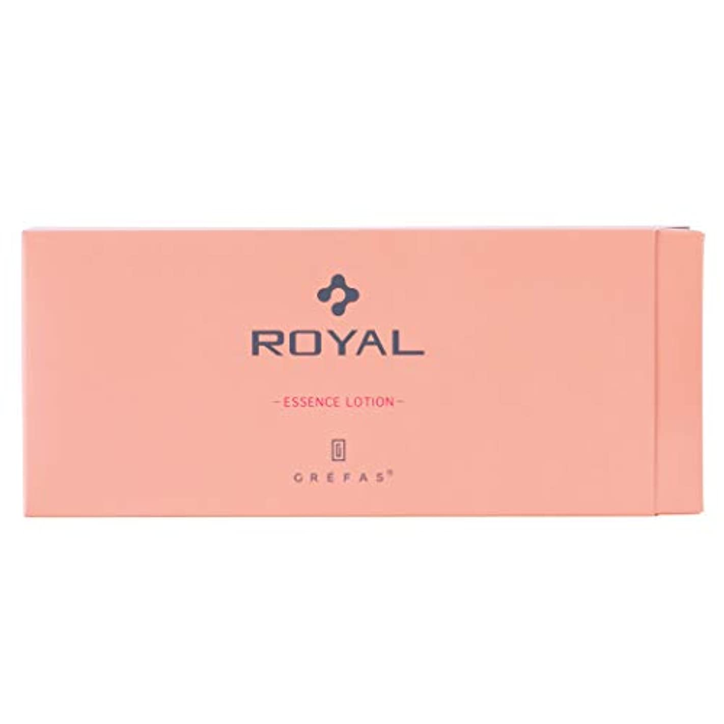 アナログ閉じるスラッシュGREFAS ROYAL エッセンスローション 1.3ml×90袋