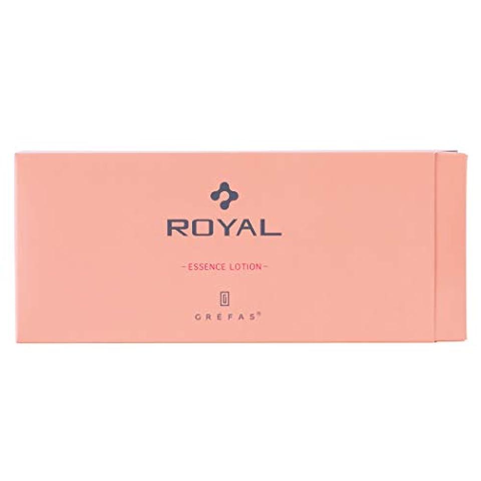 プライム材料キャプションGREFAS ROYAL エッセンスローション 1.3ml×90袋