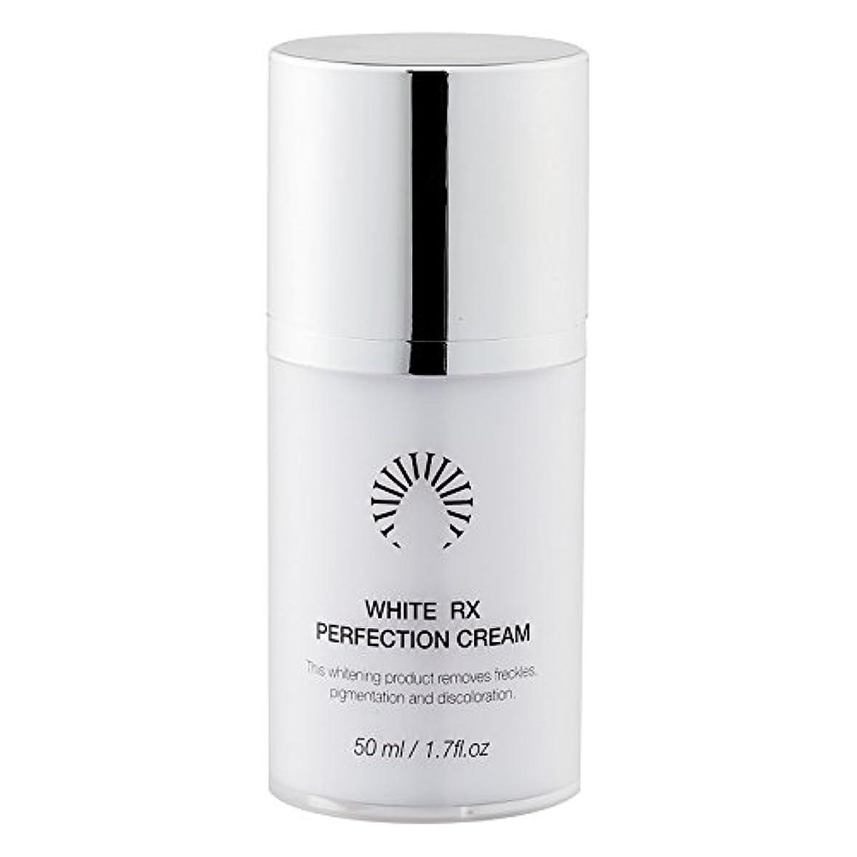 発明する散歩に行く誘うLEAUCLAIRE CALLUS White RX Perfection Cream