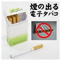 煙の出る電子タバコ 【e-シガレット】(電子たばこ)