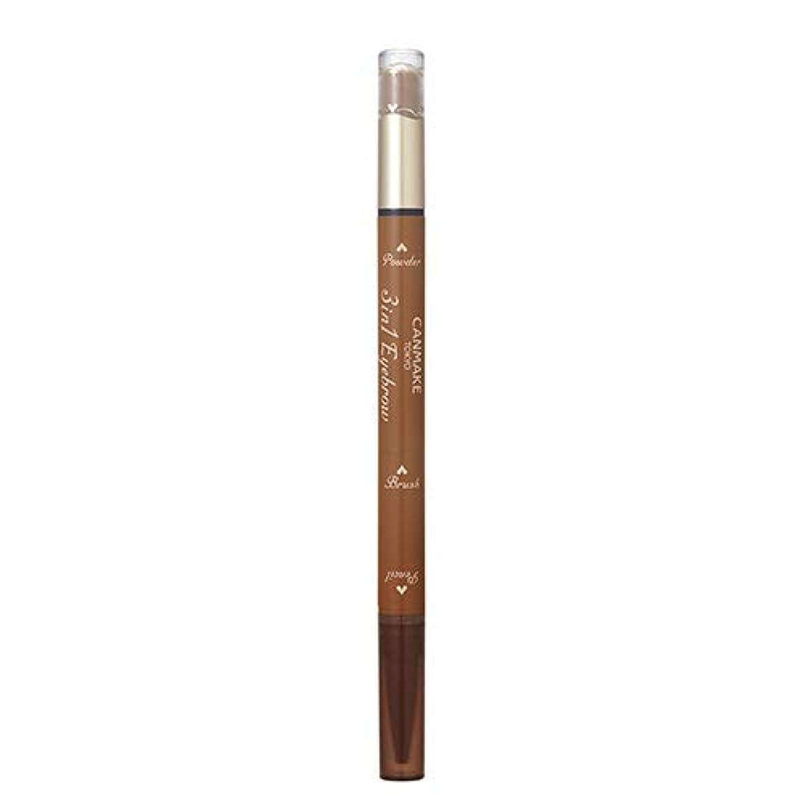 調和水分増幅キャンメイク 3in1アイブロウ01 ナチュラルブラウン 0.57g 01ナチュラルブラウン