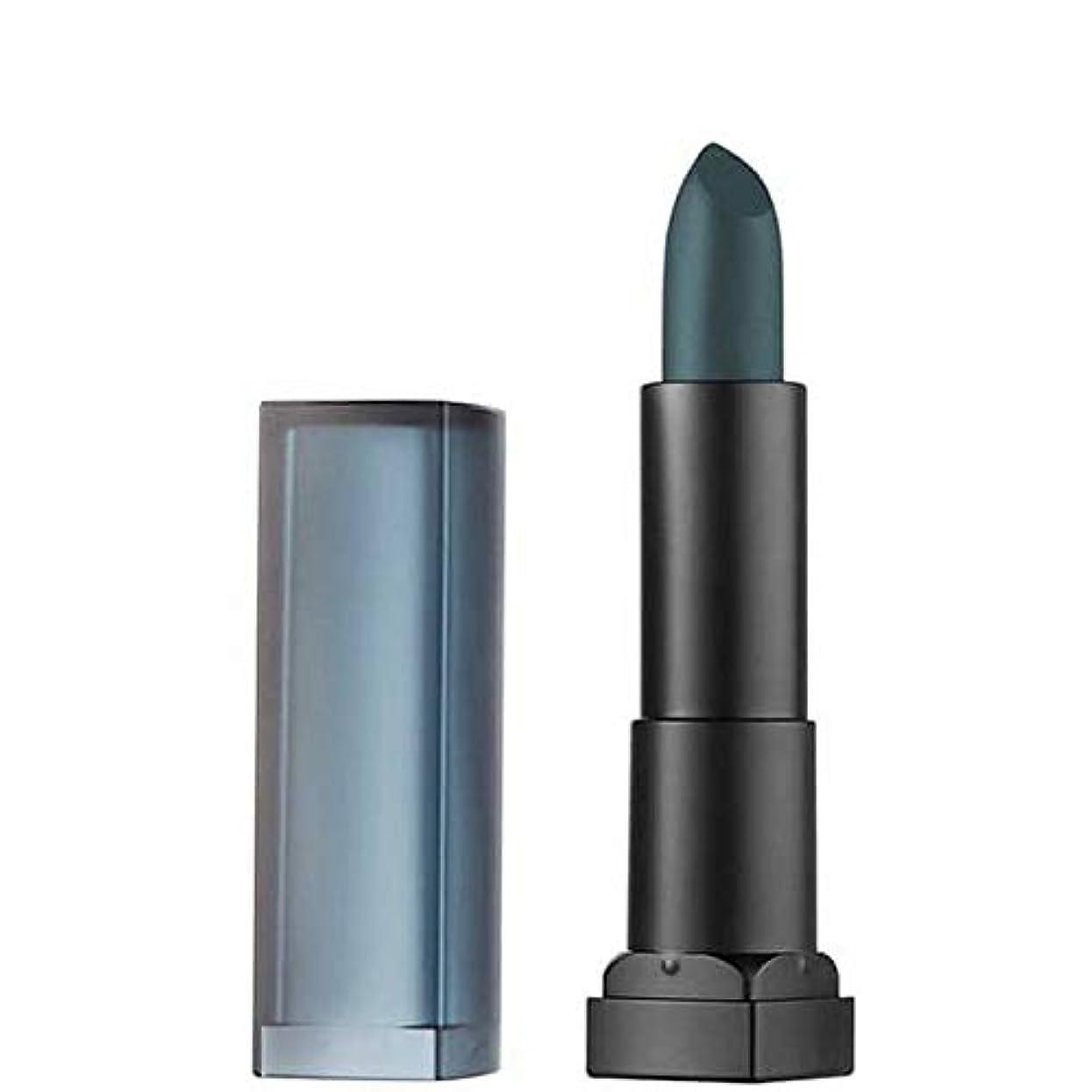 火山学きゅうり部分的[Maybelline ] メイベリンカラーセンセーショナルなマット口紅30スモーキーヒスイ - Maybelline Color Sensational Matte Lipstick 30 Smokey Jade [並行輸入品]