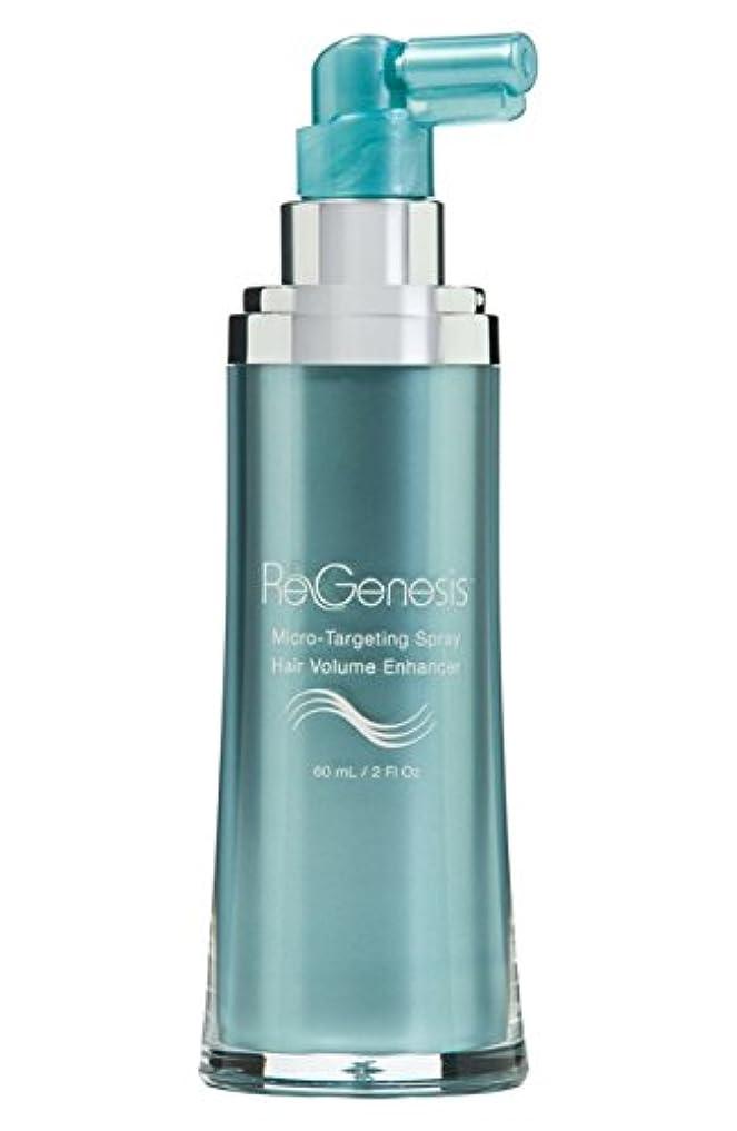 突撃つまずく装置リバイタラッシュの新しいブランド REGENESISリジェネシス Micro-Targeting Spray Hair Volume Enhancer [並行輸入品]