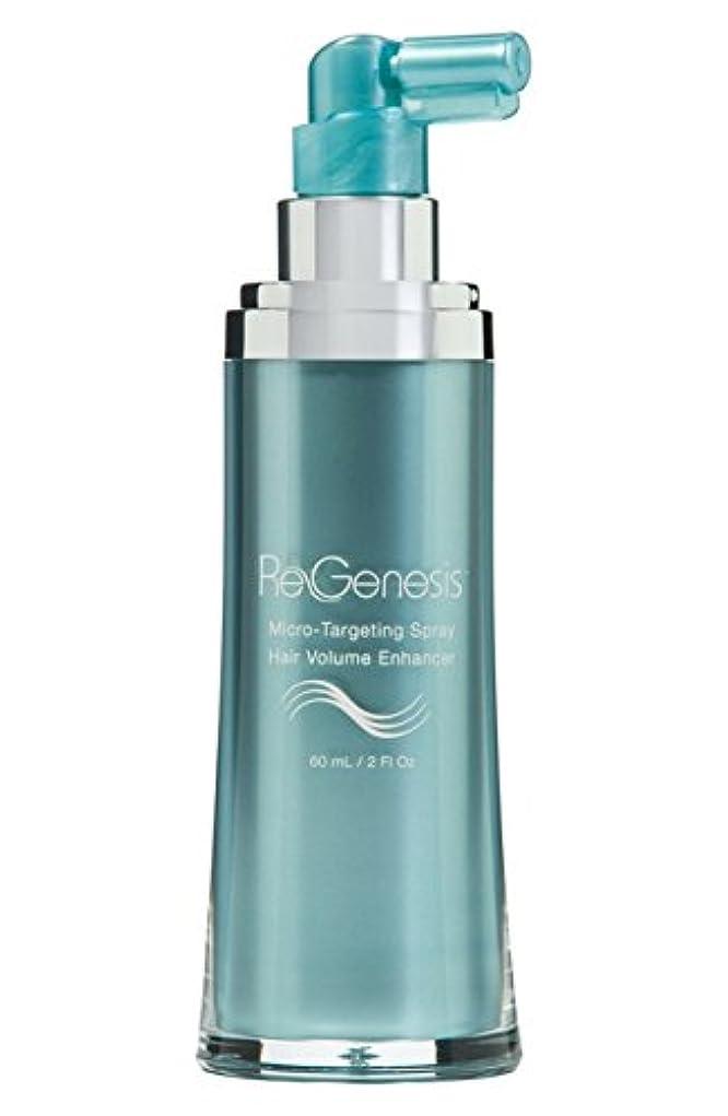 押し下げるずんぐりしたコモランマリバイタラッシュの新しいブランド REGENESISリジェネシス Micro-Targeting Spray Hair Volume Enhancer [並行輸入品]