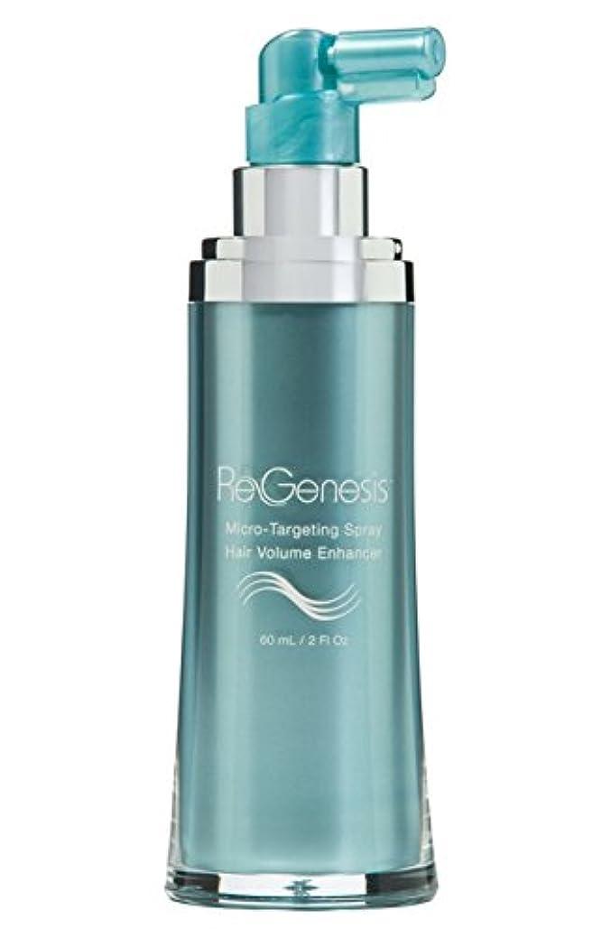 外観徐々に爬虫類リバイタラッシュの新しいブランド REGENESISリジェネシス Micro-Targeting Spray Hair Volume Enhancer [並行輸入品]