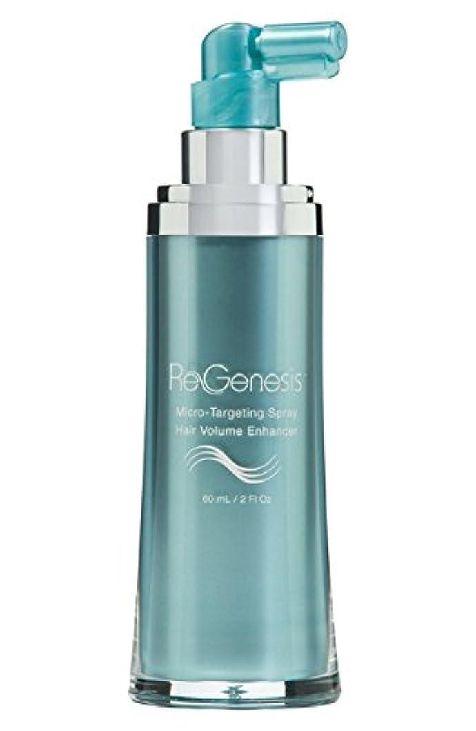 豊富結婚式キモいリバイタラッシュの新しいブランド REGENESISリジェネシス Micro-Targeting Spray Hair Volume Enhancer [並行輸入品]