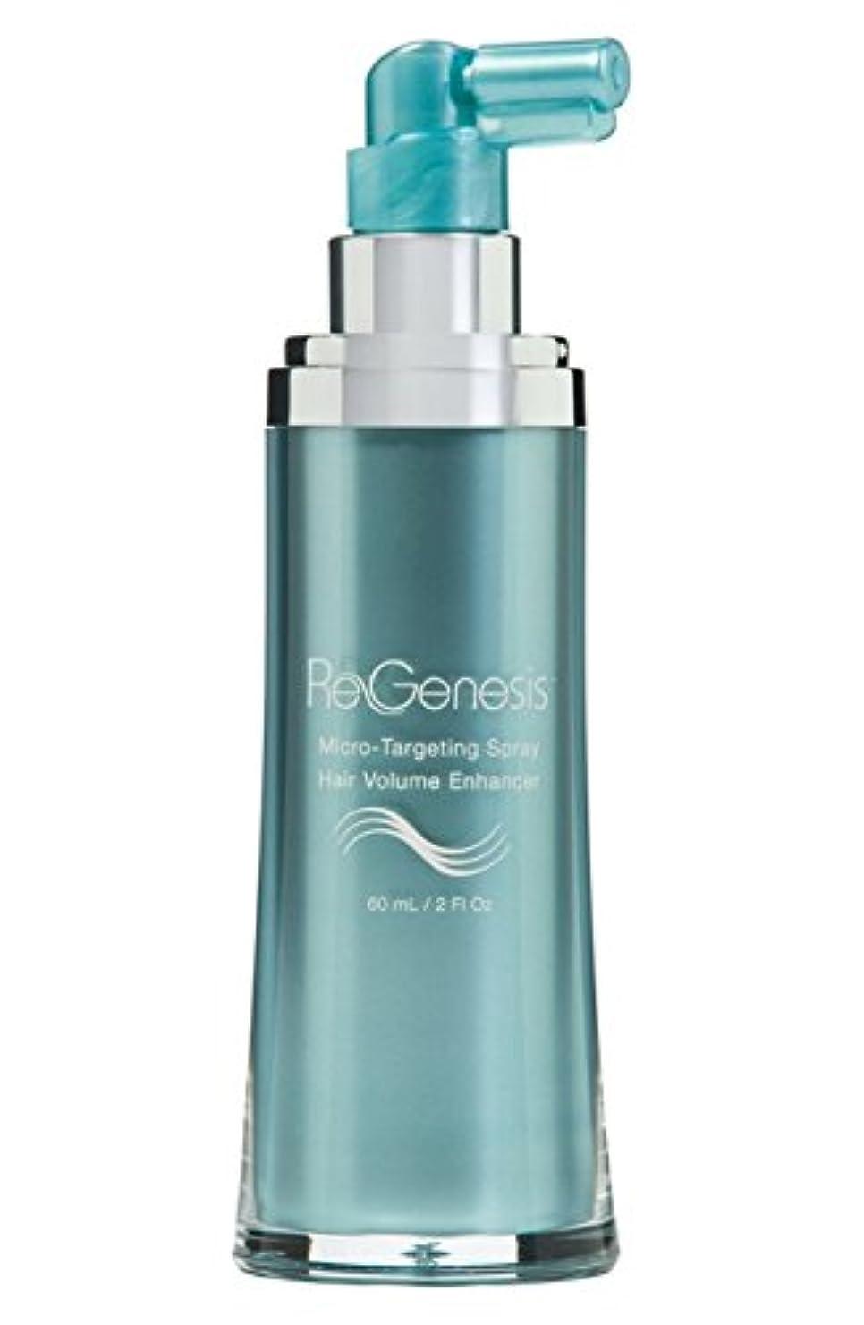 ウォルターカニンガム段階巨人リバイタラッシュの新しいブランド REGENESISリジェネシス Micro-Targeting Spray Hair Volume Enhancer [並行輸入品]