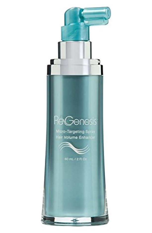 のりのり借りるリバイタラッシュの新しいブランド REGENESISリジェネシス Micro-Targeting Spray Hair Volume Enhancer [並行輸入品]