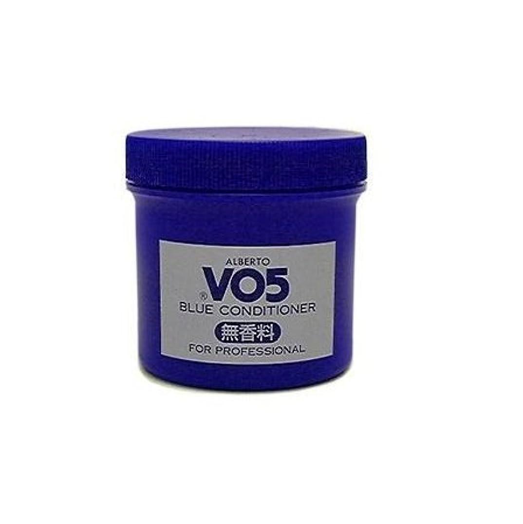 活気づく高潔な起きているアルバートVO5コンソート ブルーコンディショナー 無香料<整髪料>250g