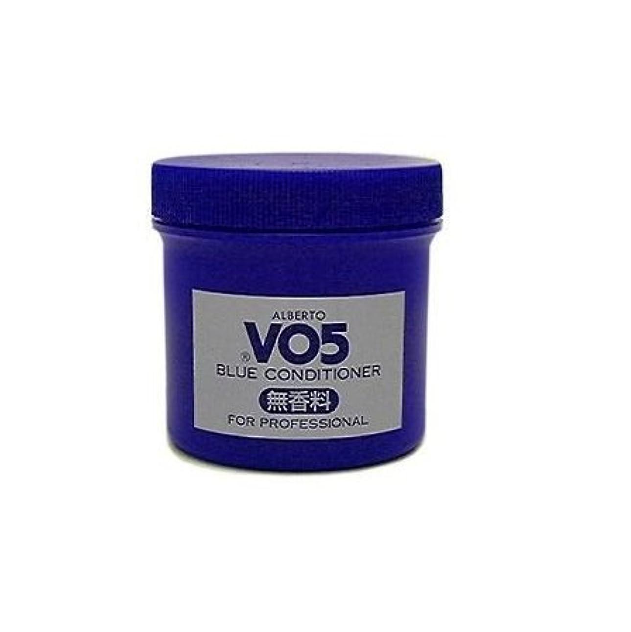出力簡単にはっきりとアルバートVO5コンソート ブルーコンディショナー 無香料<整髪料>250g