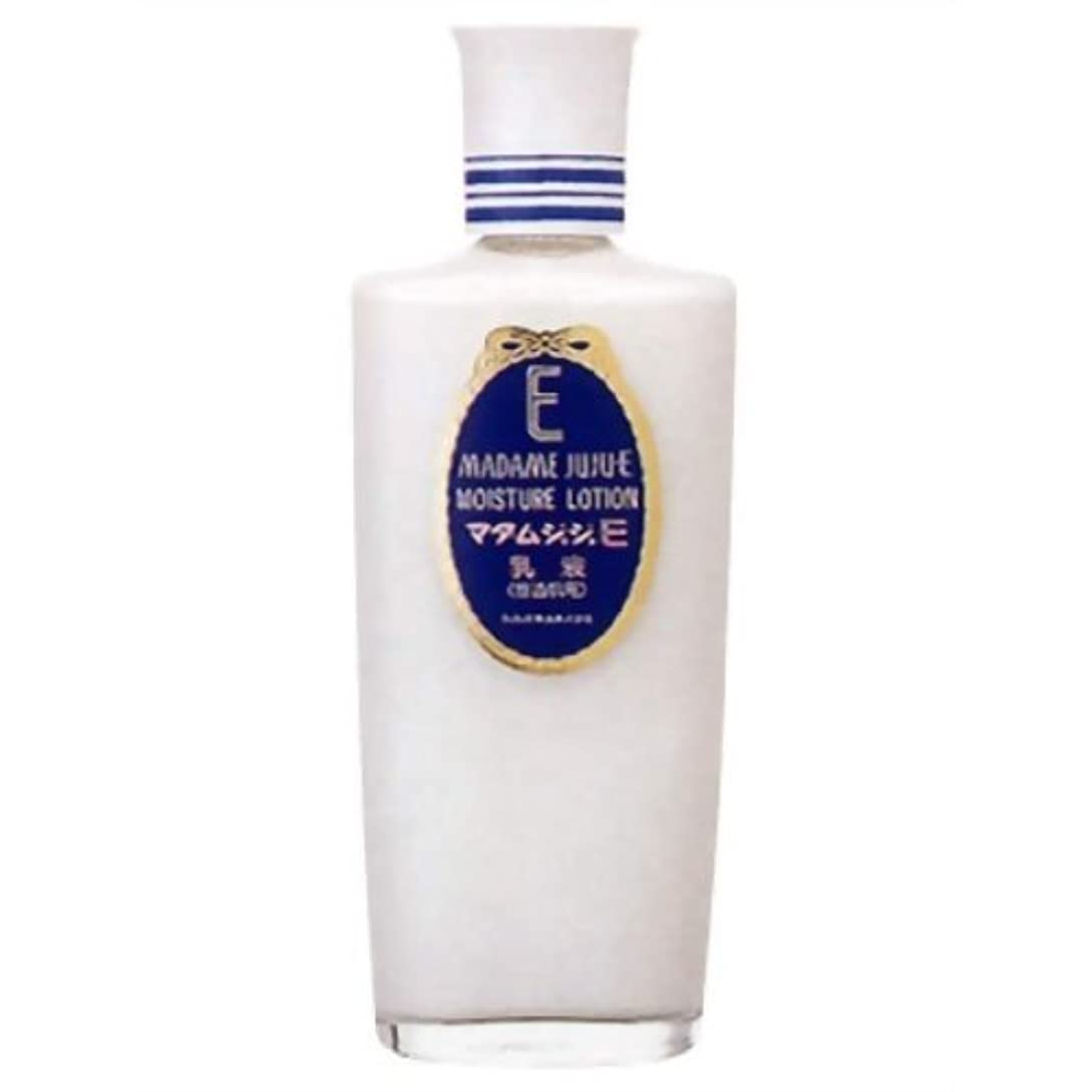 酔った美容師購入マダムジュジュE 乳液 ビタミンE+卵黄リポイド配合 150ml