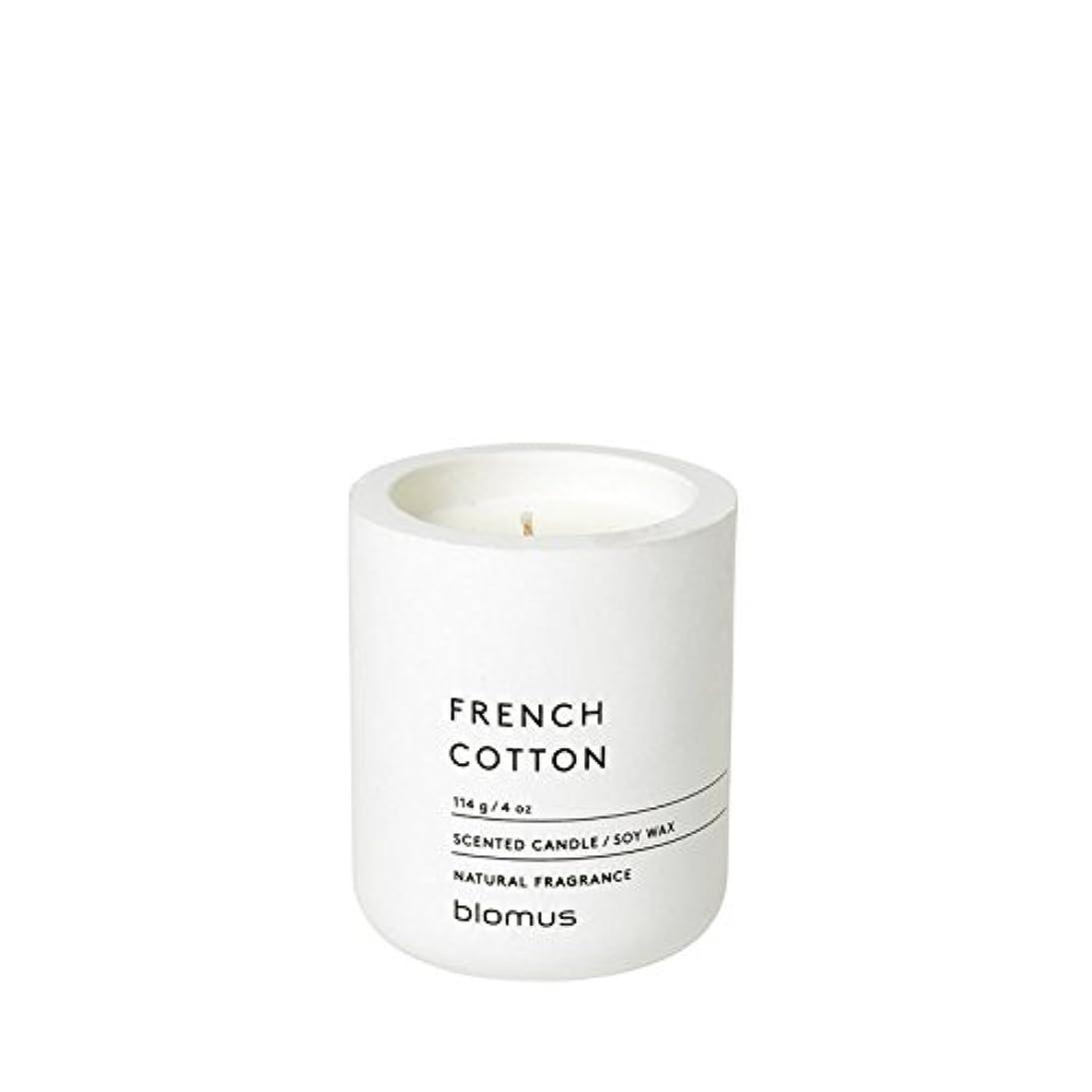 探検ブラインド手配するScented Candle Lily white