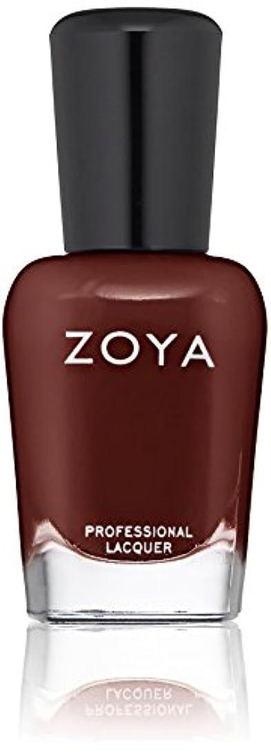 衣類テナント乳剤ZOYA ネイルカラー ZP749 Claire クレア 15ml マット ブルゴーニュカラー 爪にやさしいネイルラッカーマニキュア