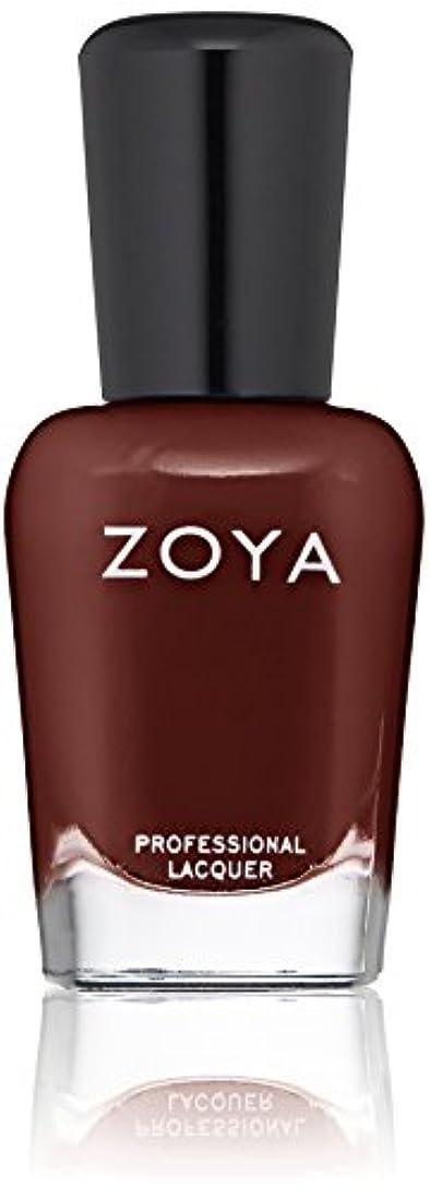 ZOYA ネイルカラー ZP749 Claire クレア 15ml マット ブルゴーニュカラー 爪にやさしいネイルラッカーマニキュア