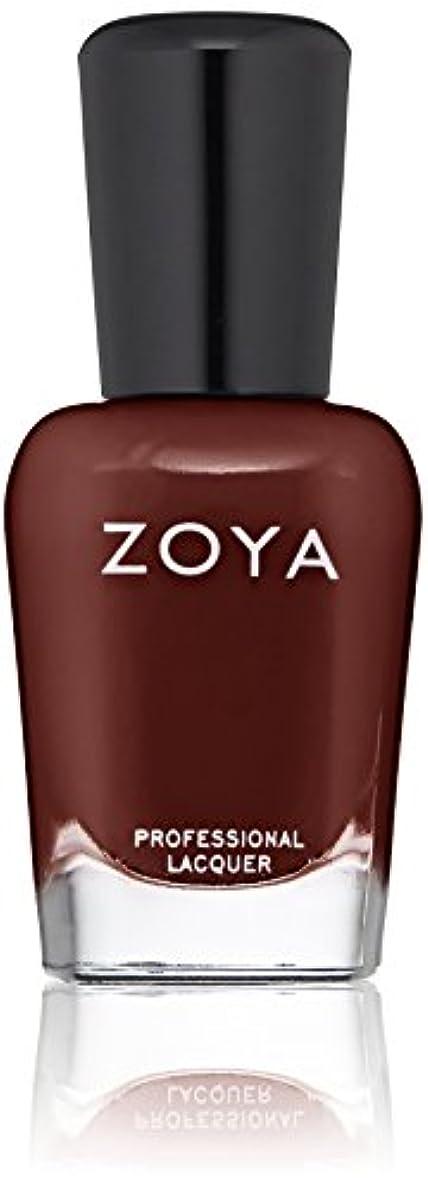 スープ舗装する理由ZOYA ネイルカラー ZP749 Claire クレア 15ml マット ブルゴーニュカラー 爪にやさしいネイルラッカーマニキュア