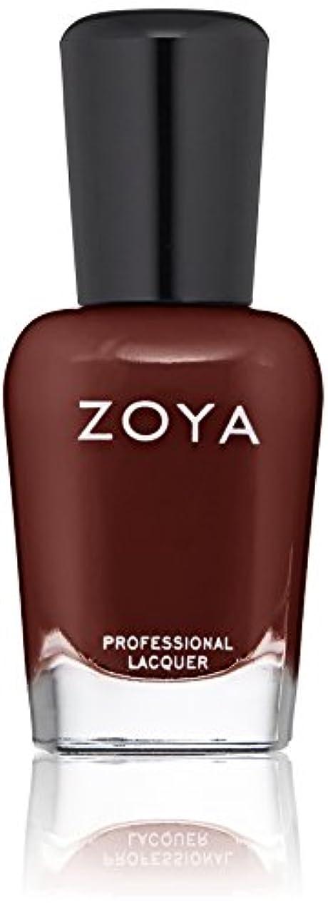 木製よろめく理容師ZOYA ネイルカラー ZP749 Claire クレア 15ml マット ブルゴーニュカラー 爪にやさしいネイルラッカーマニキュア