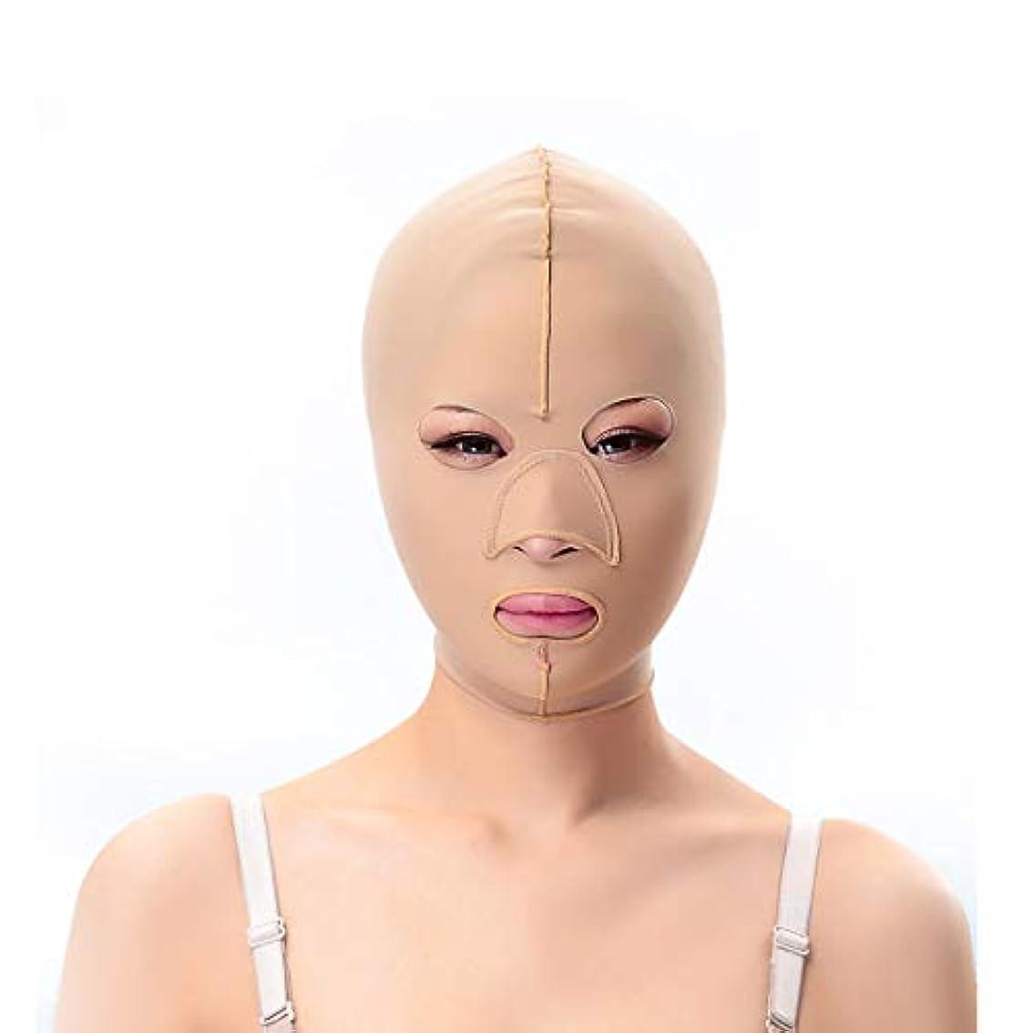 洪水障害者獣GLJJQMY 減量ベルトマスクフェイスマスク神聖なパターンリフト二重あご引き締め顔面プラスチック顔面アーティファクト強力な顔面包帯 顔用整形マスク (Size : L)