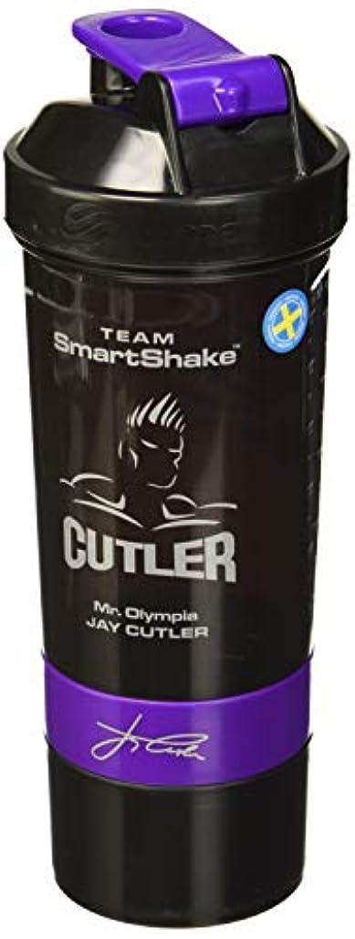通信網怖がって死ぬ剃るSmartshake Jay Cutler Shaker Cup