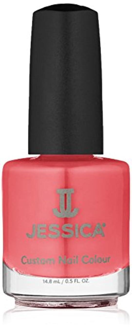 Jessica Nail Lacquer - Glam Squad - 15ml / 0.5oz