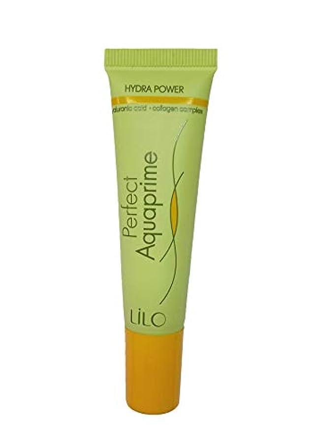 商人移動チェリーLiLo | Primer Perfect Aquaprime | For All Types Skin | 20 gr with Hyaluronic Acid, Collagen Complex