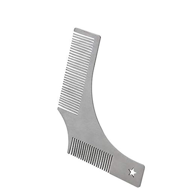 アンカー銅反乱バルバのひげの美しツールは、コンフォメーションひげの櫛ステンレス鋼の刃男性のマニュアルテンプレートを設定し、