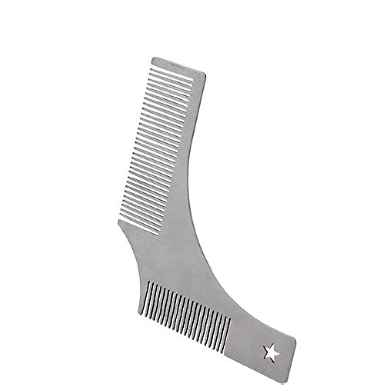 パーセント屈辱するインサートバルバのひげの美しツールは、コンフォメーションひげの櫛ステンレス鋼の刃男性のマニュアルテンプレートを設定し、