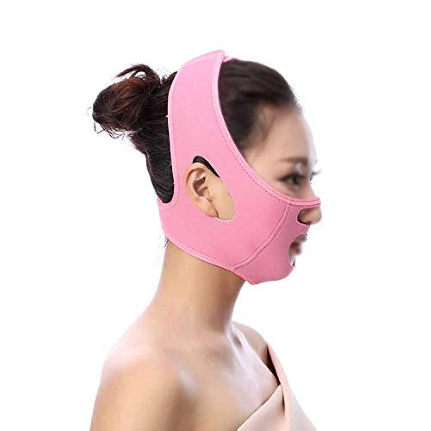圧縮された分離するロードブロッキング痩身ベルト、フェイスマスクvフェイスアーティファクトにあごを持ち上げるフェイスマスク睡眠薄いVフェイス包帯薄いフェイスステッカー