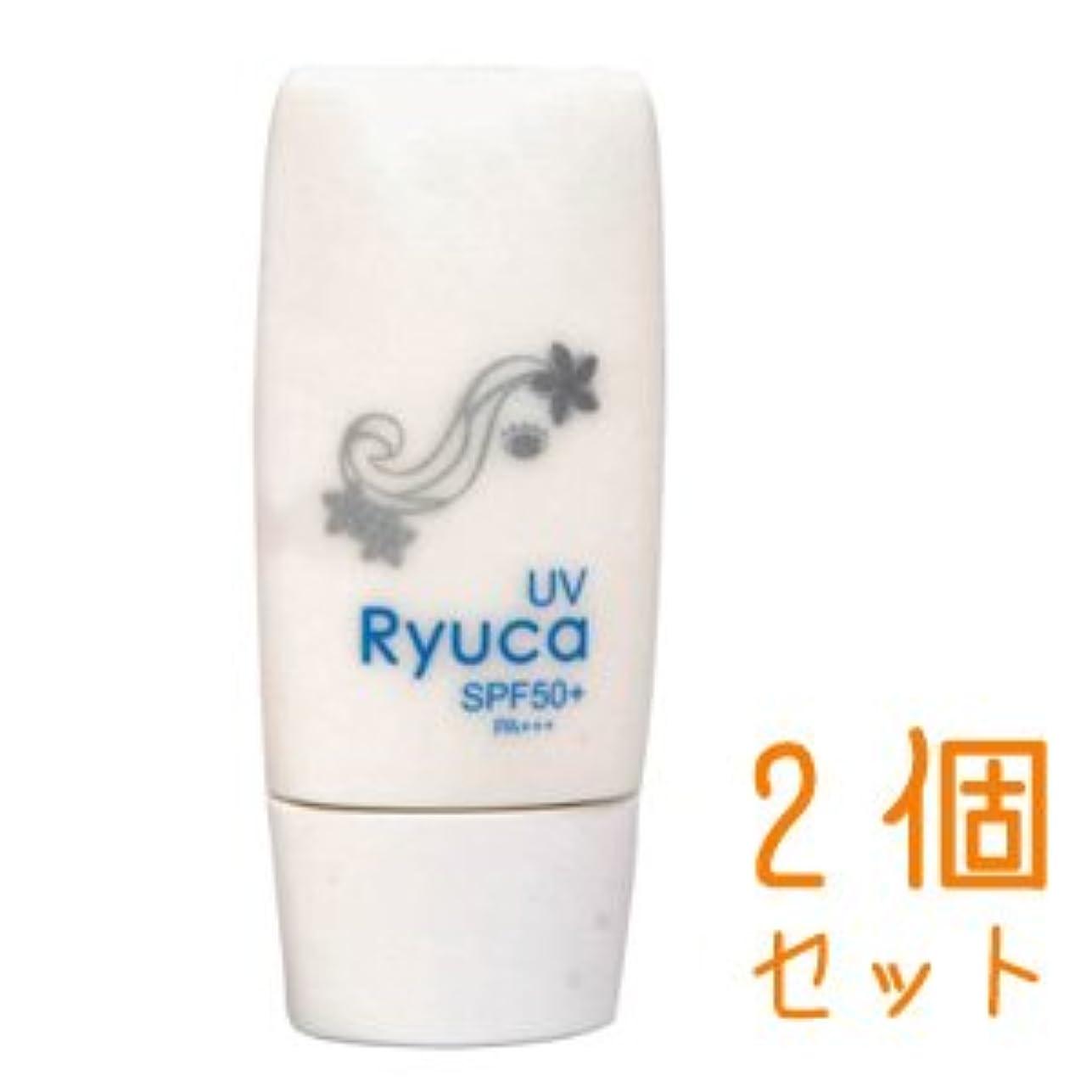 ルネッサンスマトロン軽食日焼け止め 琉香UVミルク SPF50 30ml×2個