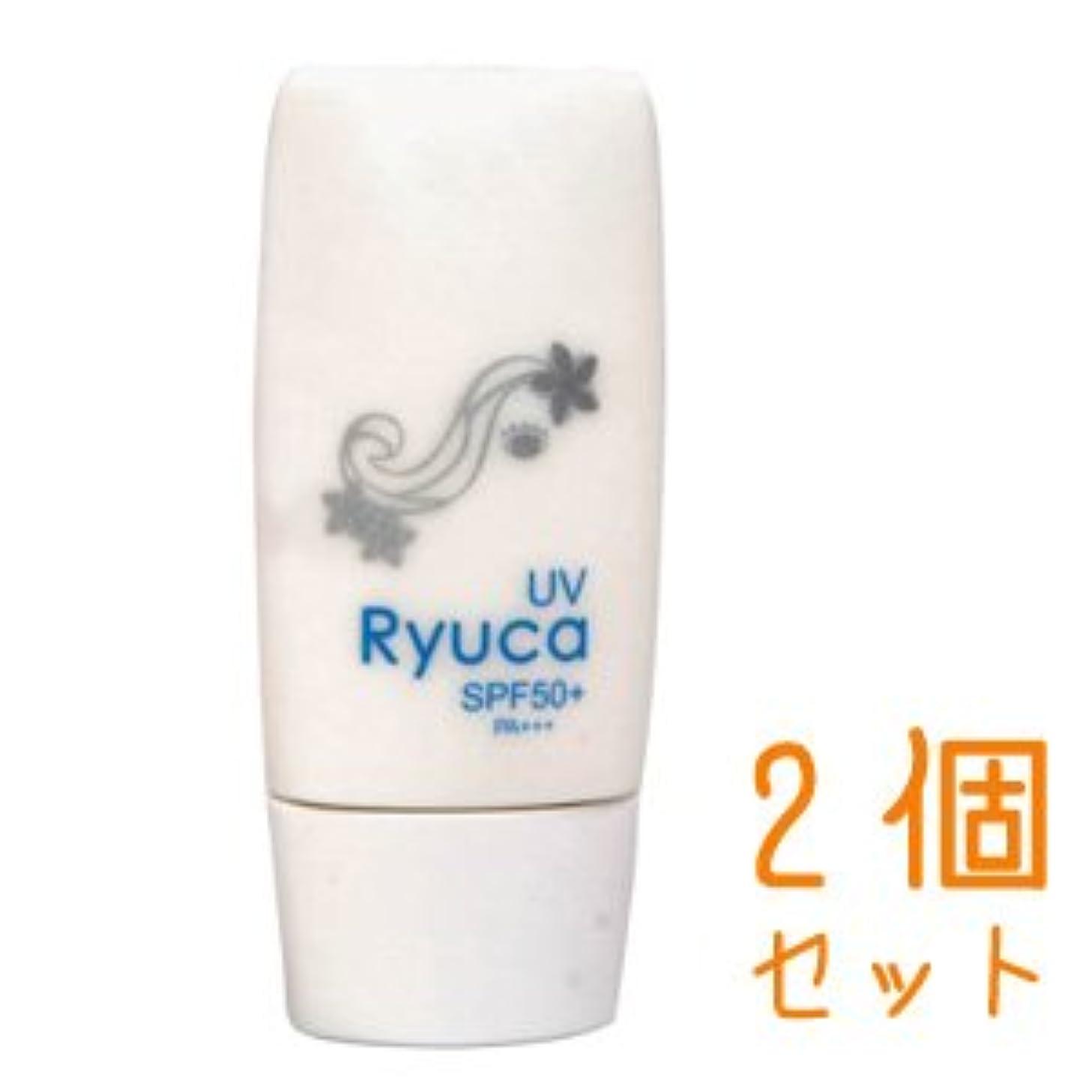 おもしろい自分自分自身日焼け止め 琉香UVミルク SPF50 30ml×2個