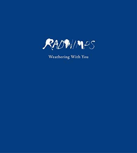 RADWIMPS【愛にできることはまだあるかい】歌詞の意味を徹底考察!無情な世界で導き出した答えは?の画像
