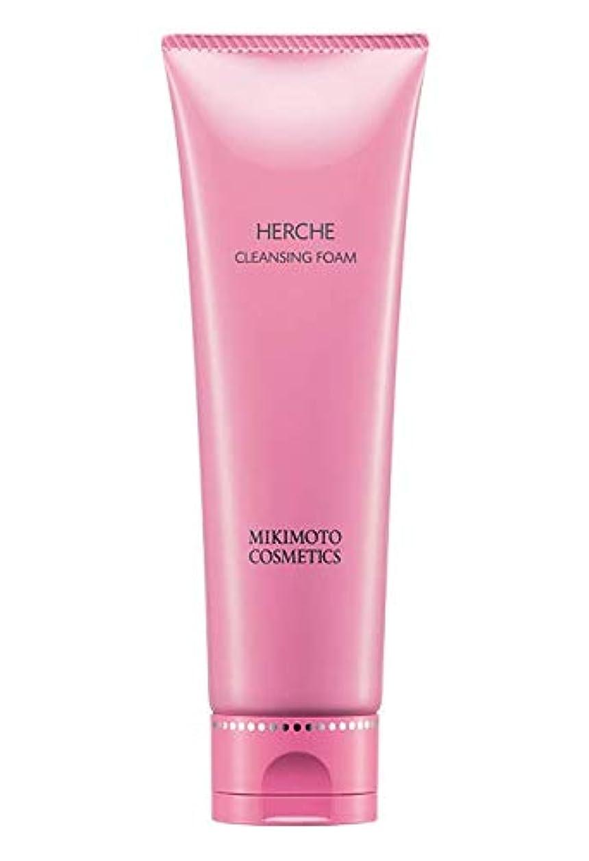 一杯短くする最大のミキモト化粧品 MIKIMOTO エルチェ クレンジングフォーム N120g