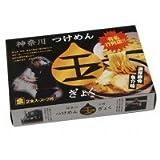 神奈川つけめん玉(小) 2食×10 0281376