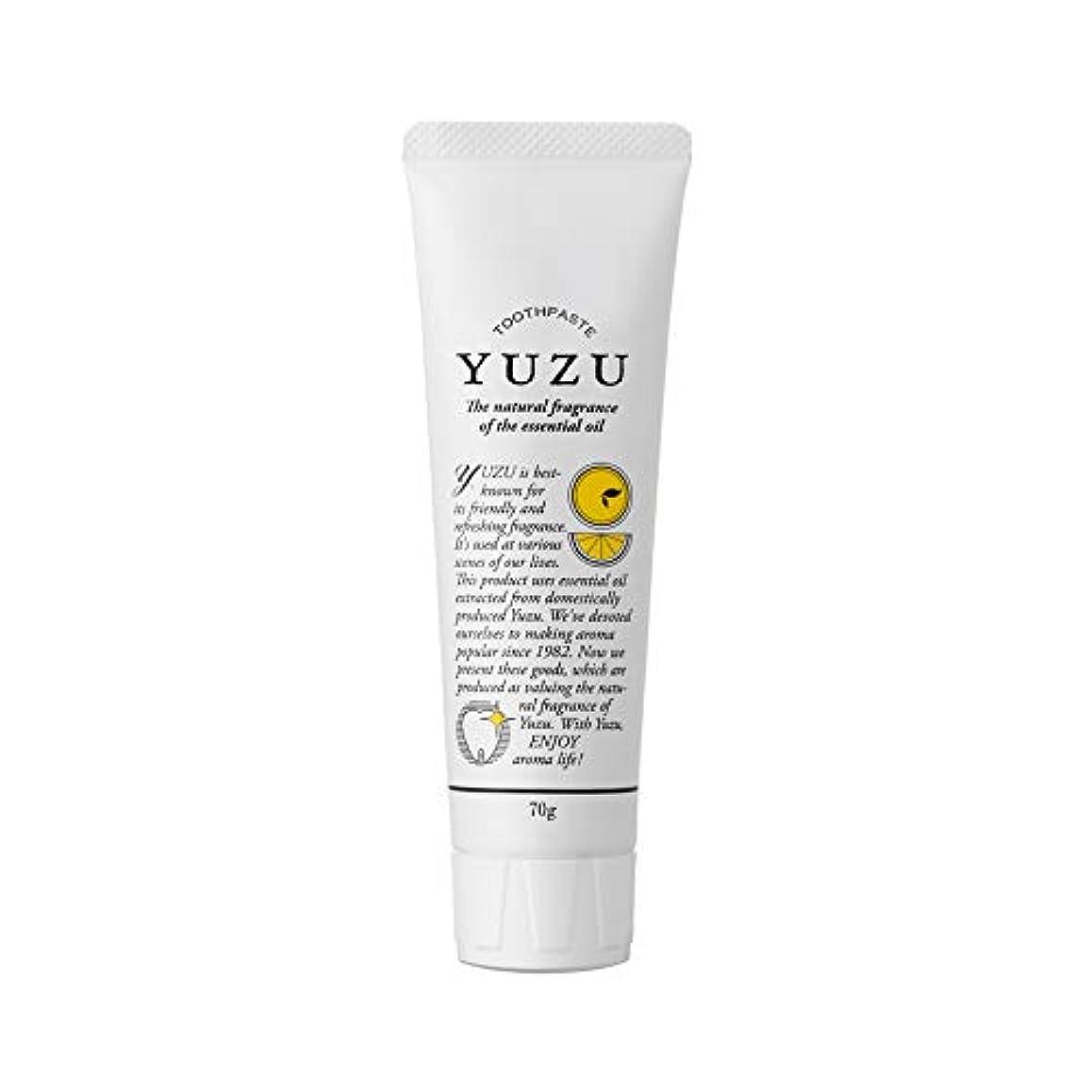 施設非常に発見YUZU 歯磨き粉