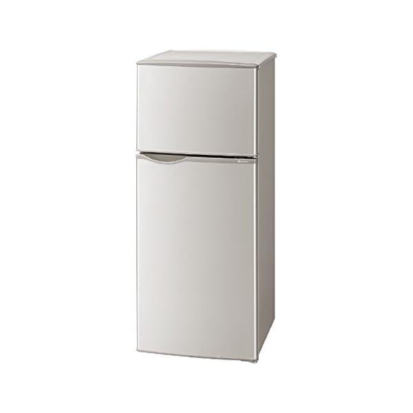 シャープ SHARP 冷蔵庫 118L(幅48...の紹介画像2
